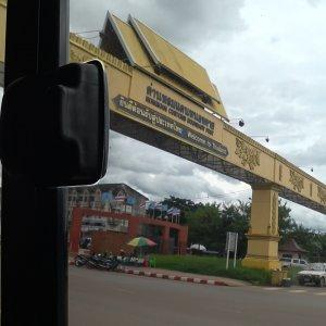 Визаран в Лаос.