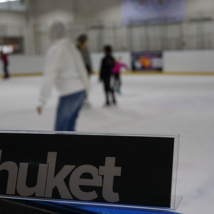 Ледовый Каток на Пхукете